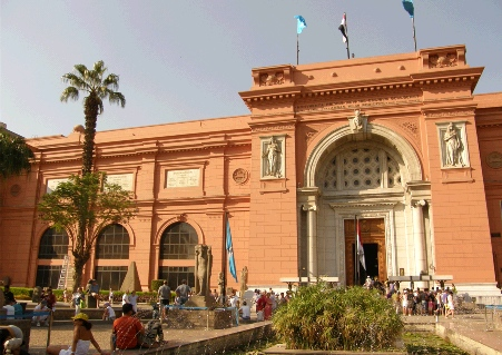 egyption museum